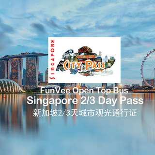 Singapore City Pass (2/3 Days)