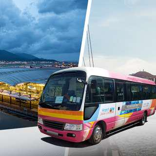 Shared Shuttle Bus Transfers between Hong Kong International Airport and Hong Kong Island, Kowloon & New Territories