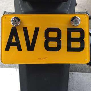 Number plate for motorcycles A series Single digit for sale
