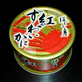 Canned Crab Meat, 125g 日本流入即食蟹肉