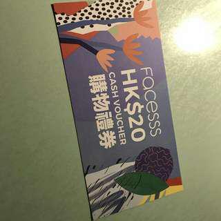 Facesss 20元現金券 可買化妝護品 (於本網店買任何產品即送)