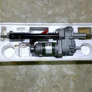 King Right Motor BKCH8156 electric motor for go kart cart