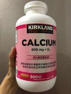 🚚 好市多自由品牌鈣➕維生素D3