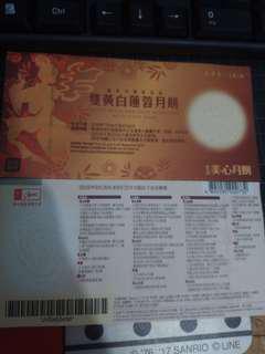 賣美心雙黃白蓮蓉月餅券2張$3360