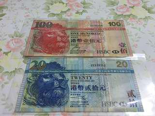 2張匯豐補版