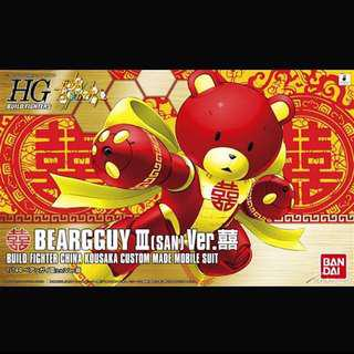 HG Beargguy III (San) Ver 囍 Build Fighter China Kousaka Custom Made Mobile Suit 1/144 Scale Limited Edition Bandai