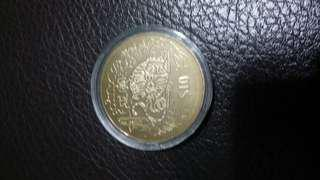 Singapore Coin $10 1998 Tiger Year