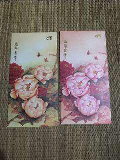 Citibank flower Red Packet /Ang Pow (2pcs only)