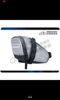 Woho Saddle Bag