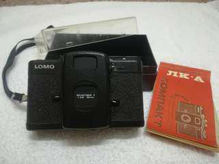 Antique Lomo Camera