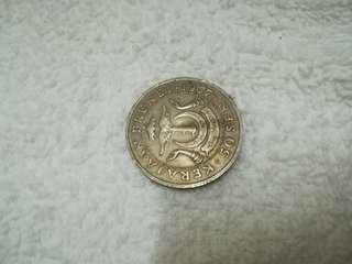 Brunei 1967 Old Coin