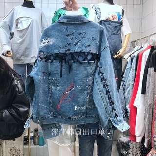 Korea denim jacket