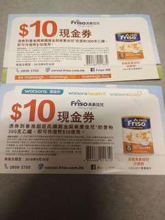 米糊coupon