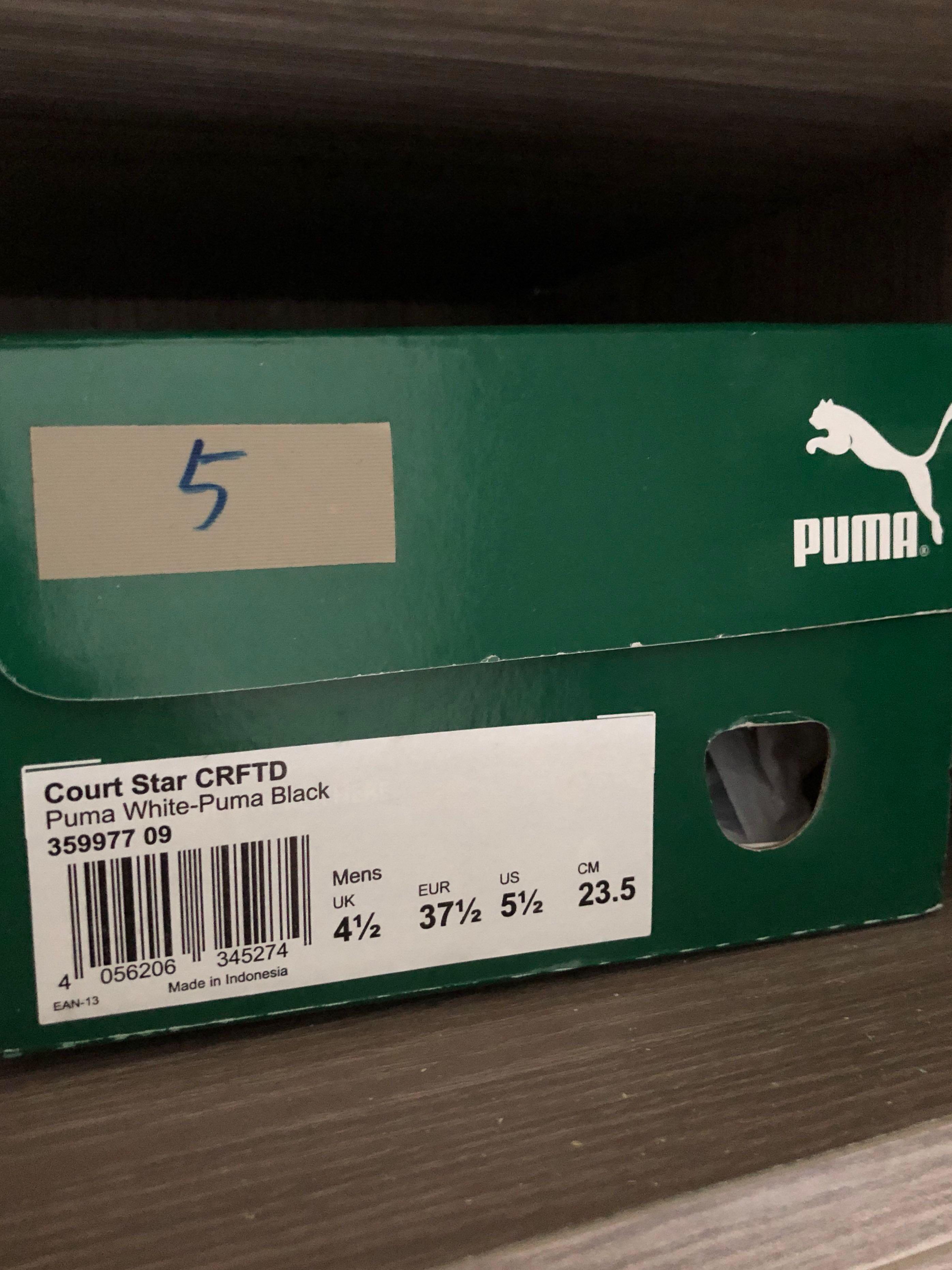 puma court star mens trainers