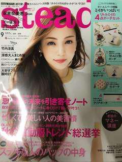 安室奈美惠 steady 2018 9月號 只售雜誌 不連附錄贈品