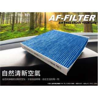 🚚 【AF】超微纖 HONDA CIVIC 8代 9代 9.5代 CRV 3代 4代 4.5代 原廠 型 冷氣濾網 空調濾網