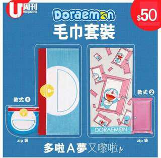 Doraemon Towel 68cm x 33cm