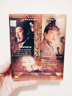 The Great Revival DVD Movie Set [Missing Disc 8]