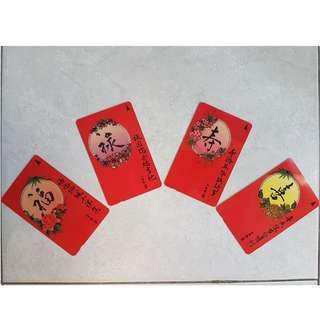 Singapore Phone Card auspicious collection set (福禄寿喜)