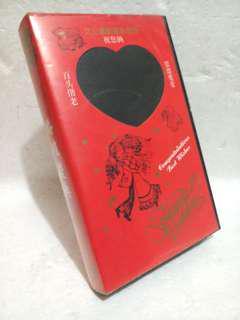 1992 Wedding Videotape VHS
