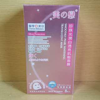 🚚 Beauty Love Smoothly Pearl Whitening Translucent Mask 8 pcs
