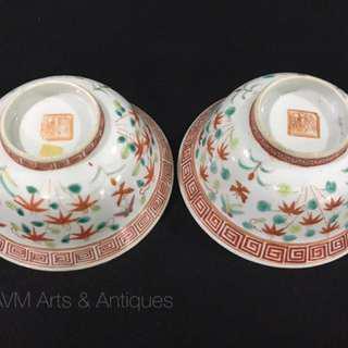 """(Sold) 5.5"""" Bamboo Motif Bowls Nyonya Peranakan"""
