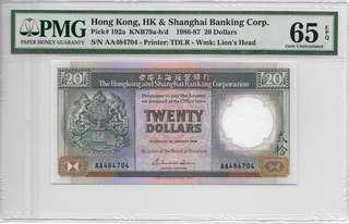 匯豐銀行 1986年 $20 AA484704 PMG 65 EPQ AA頭版