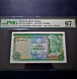 🇲🇾 Malaysia 2nd Series RM5 Banknote~PMG 67EPQ Superd Gem UNC