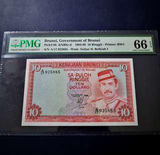 🇧🇳 Brunei 2nd Series $10 Banknote~PMG 66EPQ Gem Uncirculated