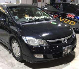 Honda Civic Hybrid Auto