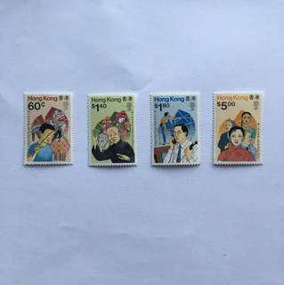 Hong Kong People mint set