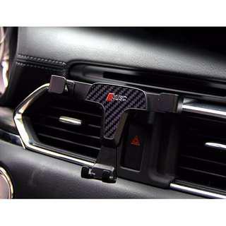 Mazda CX-5 Gravity Sensor Phone Holder CX5