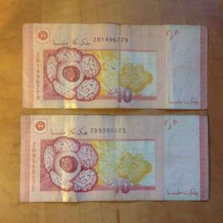 RM 10 ZB (Replacement)