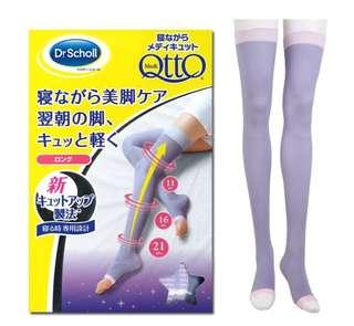 BNWT Dr.Scholl Compression Socks for Sleeping