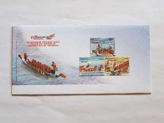 Setem First Day Cover Perahu Naga