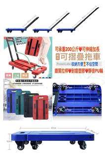 🚚 原價1499現省500元🎊一個只要999✨可折疊6輪靜音平板推車✨可承重200kg