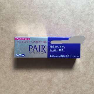🚚 急售‼️日本代購🇯🇵PAIR痘痘凝膠