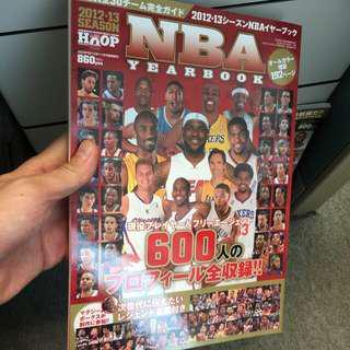 NBA Year Book Basketball