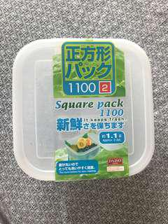Square Pack Lunch Box