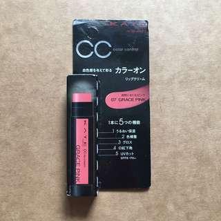 🚚 急售‼️日本代購🇯🇵KATE 護唇有色唇膏