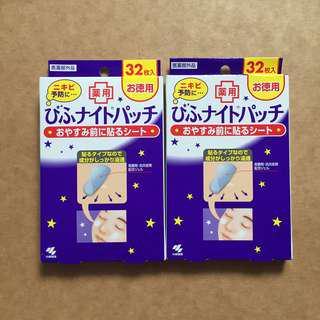 🚚 急售‼️日本代購🇯🇵小林痘痘貼