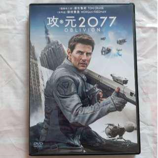 DVD 港版 攻 元 2077 Oblivion