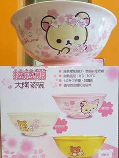 拉拉熊陶瓷大碗 櫻花款