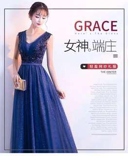 Annual dinner dress/ 晚裝裙 /wedding dress