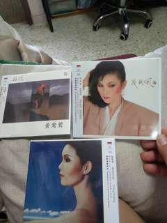 Cd remastered, 黄莺莺,Music icons series