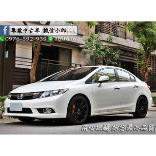 📌HONDA CIVIC K14 頂級VTI-S版📌