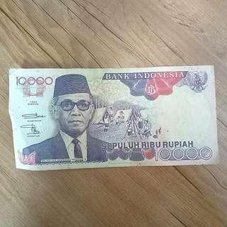 Uang Jadul 10000 Rupiah Tahun 1992
