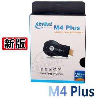🚚 MP4plus 同屏轉換器