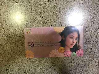 2003-2004 集郵大使陳慧琳唱郵集