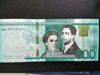 Dominican Republic DOP500 commemorative banknote